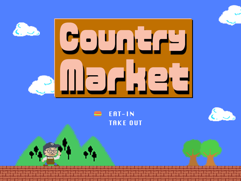 countrymarket titol