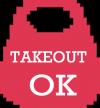 takeoutrogo
